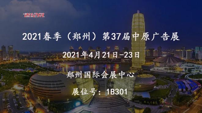 QQ截图20210414135021.png