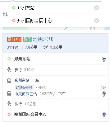 郑州东站.png